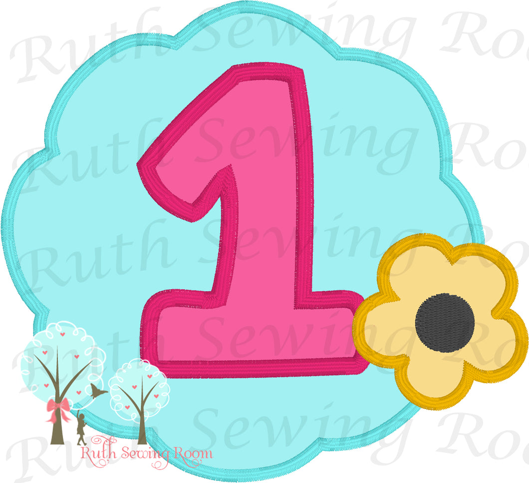 Frame Number 1 with Daisy Flower   - Monogram Daisy -- Appliques Embroidery Design -- Digitize File