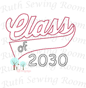 Class of 2030 First Day of School, Embroidery - First Day of School - Vintage Stitch  Embroidery Design Instant download Machine Embroidery - This is NOT a PATCH!