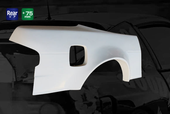 Origin Lab Type 4 +75mm Overfender – Silvia S13