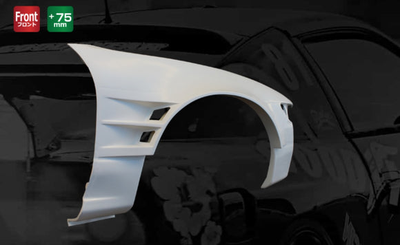 Origin Lab Type 4 +75mm Front Fender – Silvia S13