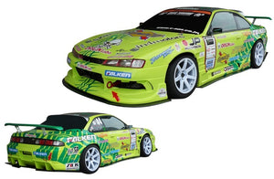 Origin Lab Racing Line Body Kit – Silvia S14 Kouki