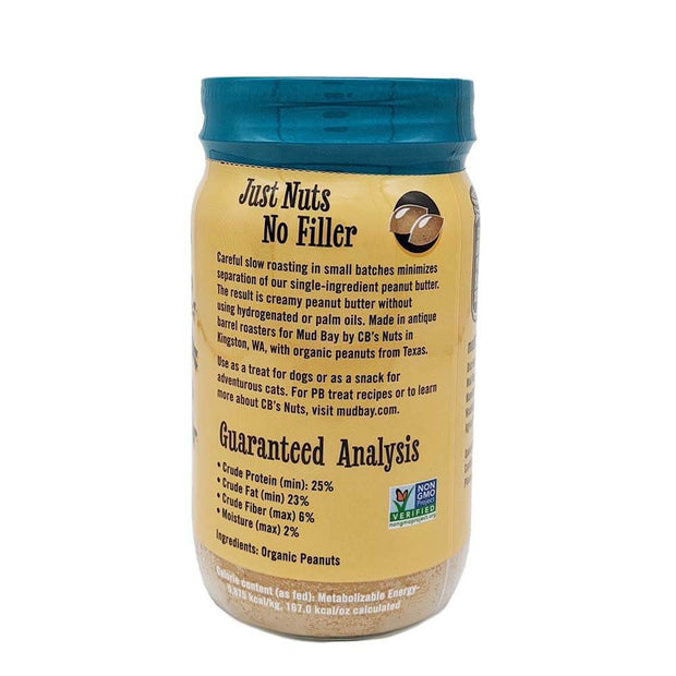 peanut butter for dogs jar side view