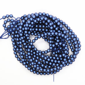 50) 4mm Swarovski Crystal Pearls_Iridescent Dark Blue_Article #5810