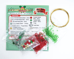 Kit) Miyuki Beaded Wreath Charm Ornament_1.2 x 1 inch
