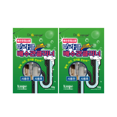 King of King// Miracle Drainage pipe Cleaner 50gx2ea