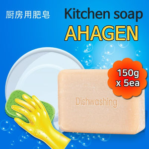 Kitchen soap Ahagen / Removal of stubborn stains oil stain fishy smell/cleaning burnt pot frying pan