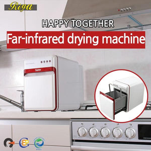 HAPPY TOGETHER/Household food leftovers/Far-infrared drying machine/far infrared rays/Ceramic heater