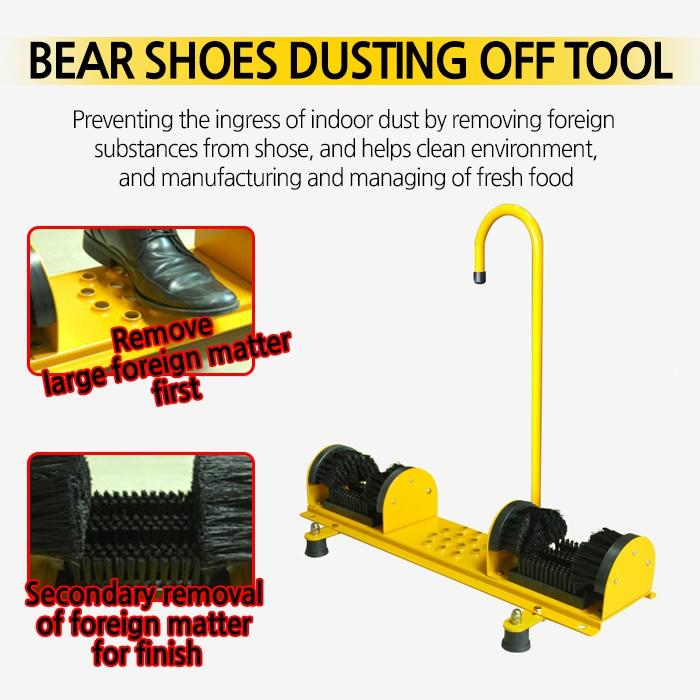 BEAR SHOES DUSTING OFF TOOL/Preventing the ingress of indoor dust/easy to stall/life safety