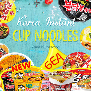 6EA Korea Instant Cup Noodles l Ramyun l Ramyeon?…Korean Food/Camping/Traveling/Made In Korea