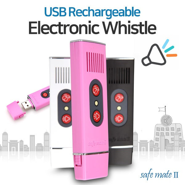 [Safe mate]Electronic WhistleUSB Rechargeable/Easy-to-use way/Compact Size