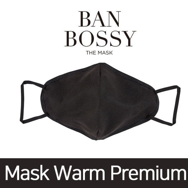 [BAN BOSSY]WARM PREMIUMsoft/keeping warm/velcro/3d solid design