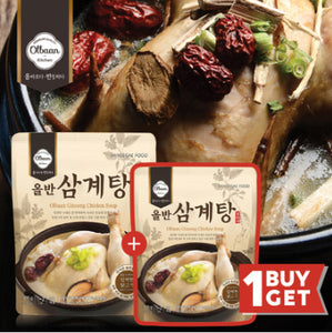 2 PACKS BUNDLE DEAL [1+1 Special 900g + 900g] Olbaan Samgyetang /Korean Ginseng Chicken Soup