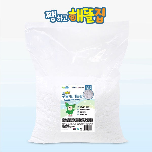 SUNNY HOME Refill moisture absorber / Refilling product for closet desiccant / Desiccant / Bead type