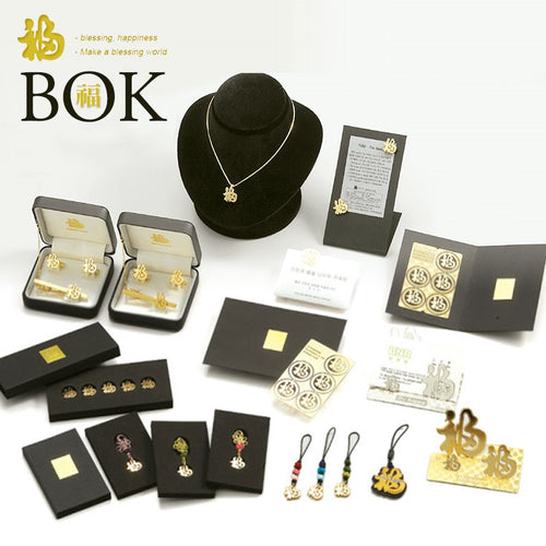 [BOKNURI]Blessing handmade Accessory Necklace / Leather Tassel / Key-ring / korea