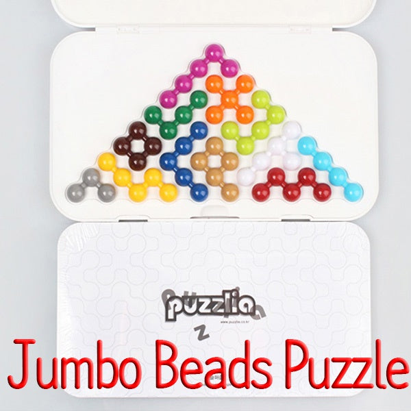 Jumbo Beads Puzzle/puzzlia/educational toy/EQIQconcentration UP! /toys / kids /game/Children