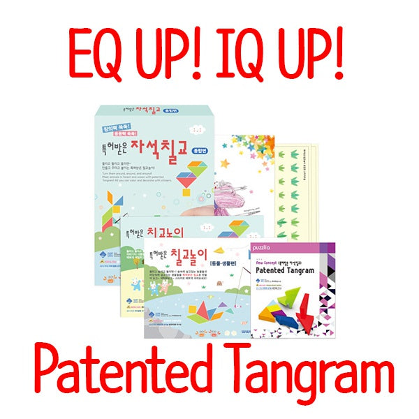 Patented Tangram/puzzlia/educational toy/EQIQconcentration UP! /toys / kids /game/Children
