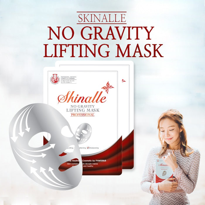 SKINALLE NO GRAVITY LIFTING MASK/15ml x 5ea/Skin elasticity/Pore care/Moisturizing/Vitality on skin