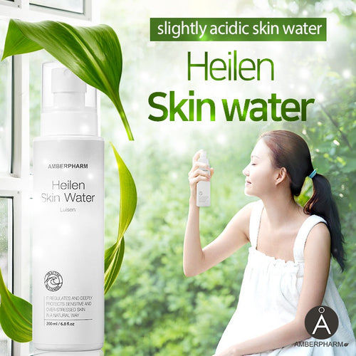 AMBERPHARM Heilen Skin Water/Spraying Skin Tonic/moisturizing/nutrients/Luisenhal mineral salt water