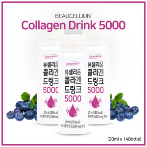 [G1P] Beaucellion Collagen drink 5000 280ml(20ml*14bottle)/ Beauty drink