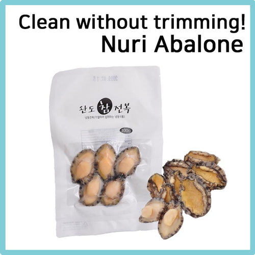 [Nuri] Frozen Cooked Abalone Meat 100g/ 4-6p/ Fresh/ Sea food/ Abalone/ Korea