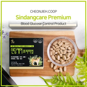 [Cheonjieh.Coop] Sindangcare Premium 180g /Banana Leaf extract/ Vitamin B6/ Zinc/ Health care