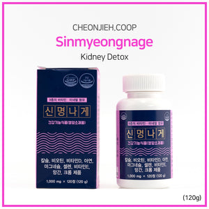 [Cheonjieh.Coop] sinmyeongnage 120g/ Vitamin/ 8 Kinkds of Mineral containing