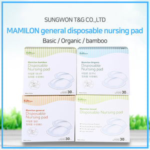 [sungwon t&g co.,ltd] mamilon general disposable nursing pad /Basic 4box(30pcs/box)/organic cotton cover 4box(30pcs/box)/bamboo cover 4box(30pcs/box)