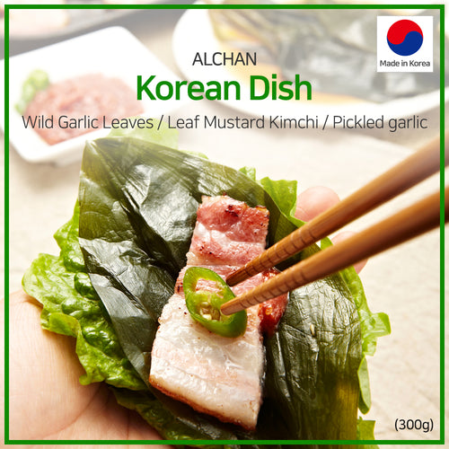 [SANG HA FOOD] Korean dish/ Wild Garlic Leaves 300g/ Leaf Mustard Kimchi 300g/ Pickled garlic 300g