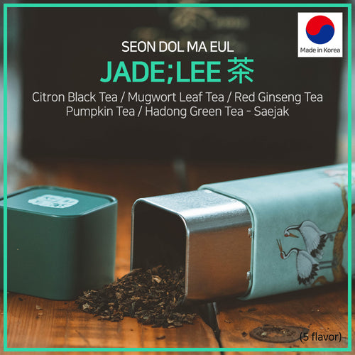 [Seon Dol Ma Eul] Tea collection/Citron Black/Mugwort Leaf/Red Ginseng/Pumpkin/Red Balloon flower Root/CITRON/Green Tea/Ginseng/Beet root/Persimmon leaf