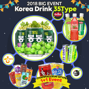[30 Cans Bundle]★Korean Food Drink Collection 35Type★Fruit Juice/Grape Bonbon/Apple/Orange/Aloe/Pear