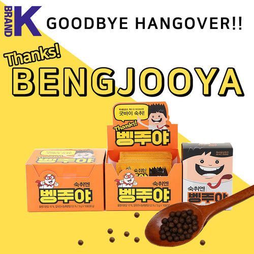 [JEJU GOLD LARVA] Protect liver/ liver care/ Before drinking/ Anti-obesity effect/3g*5packets/3g*10packets