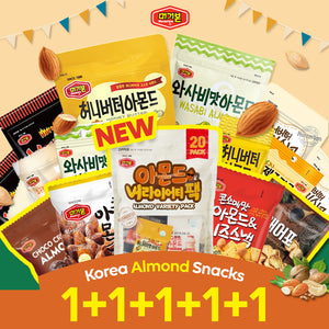★1+1+1+1+1★ Honey butter almond /Korea Snacks Collection /  wasabi / mixnut / spicy