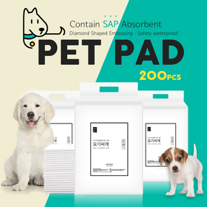 [200PCS] Yogi Ssagae Pad / Pet Pad / Pee Pad/ Pet Bowel Pad Giant Pack Training Pads/Big Size 40x50cm