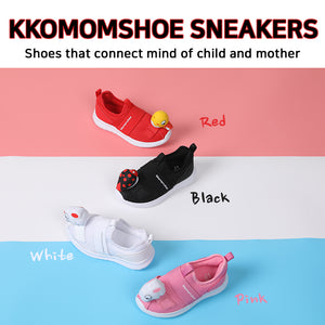 [kkomomshoe] Kids shoes/ Funny shoes/ led Beam/ SNEAKERS/ Cute shoes