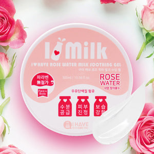 Rose Soothing Gel 300ml/ Moisture cream and pack / Aloevera Leaf / Milk
