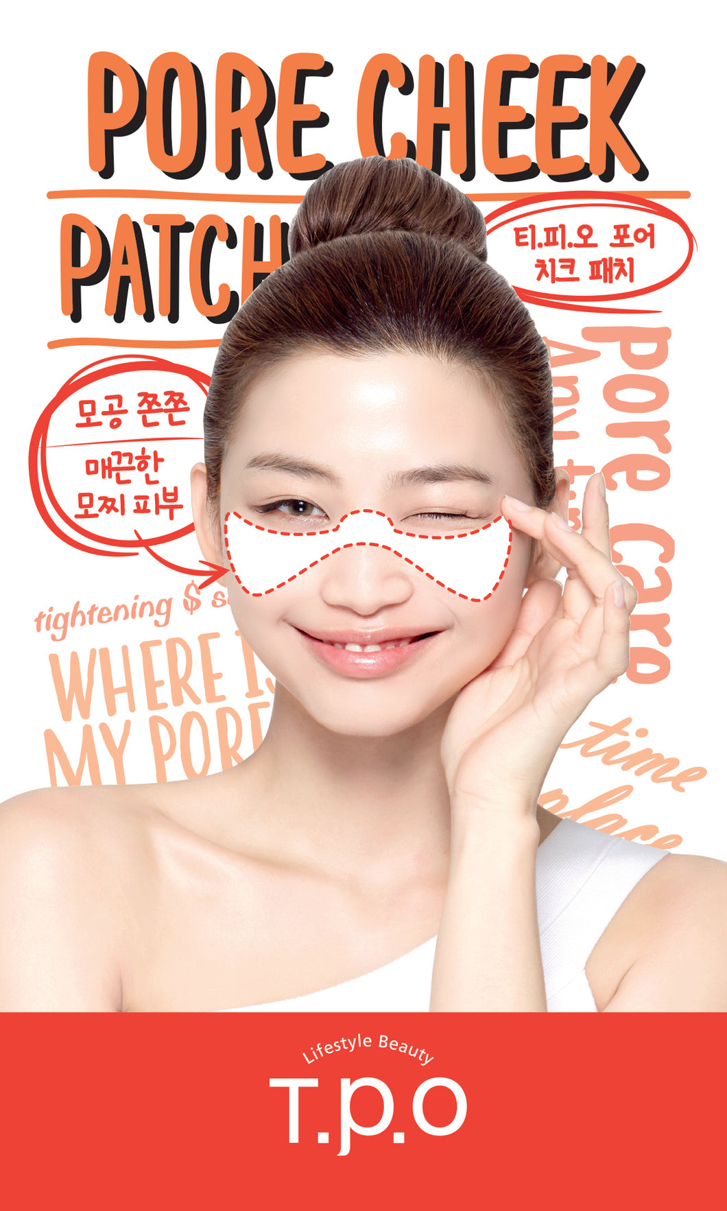 [Pompous trading] Face patch/ T.P.O Pore Cheek Patch 10ml*10