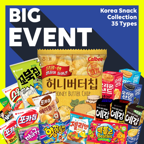 ★[5EA] Korea Snack Collection!★Honey/Potato/Goraebab/Onion/Poka Chip/Nacho/Jelly/korean Food