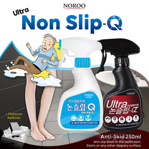 [NCI KOREA] Non slip Q/ Ultra Nonslip/ Safety/Bathroom/ Livingroom/Home