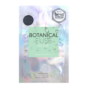SKINFORUM Botanical Fuse Sheet Mask - Herb