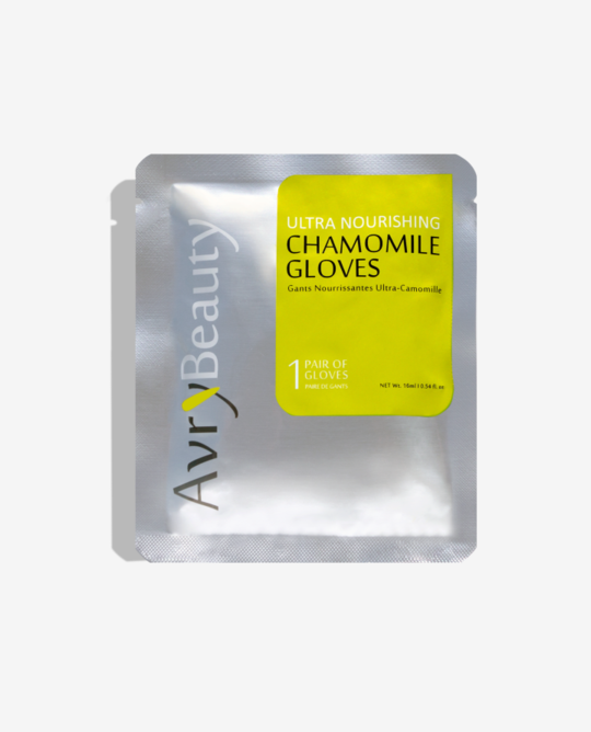 AVRY Chamomile Gloves