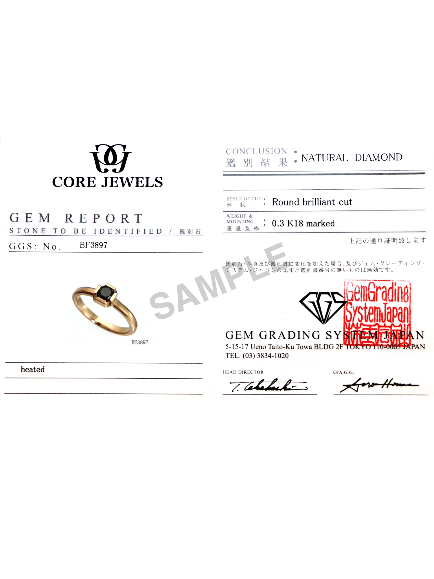 CRIOUS L | RING | DIAMOND | GOLD