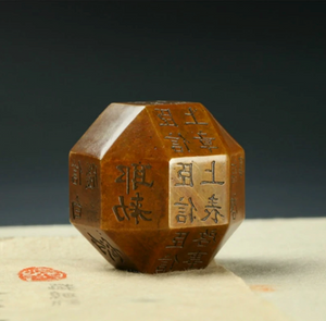 The Story Behind This Creative Polyhedron Paperweight