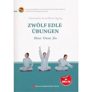 Health Qigong — 12-Routine Exercises in German (with DVD) - Ori Wisdom