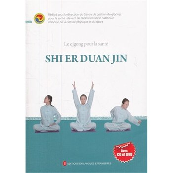 Health Qigong — 12-Routine Exercises in French (with DVD) - Ori Wisdom