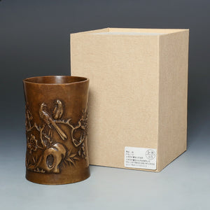 Bronze Plum Blossom Pen Container Home Decor - Ori Wisdom
