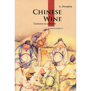 Chinese Wine: Universe in a Bottle - Ori Wisdom