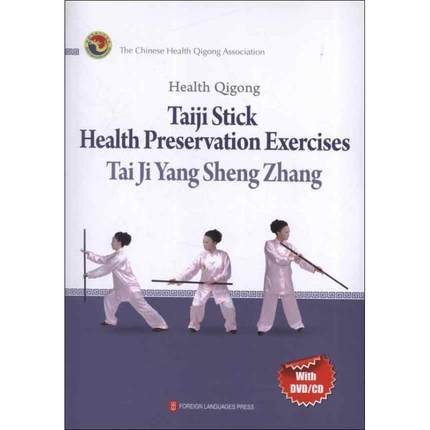 Health Qigong — Taiji Stick Health Preservation Exercises (with DVD) - Ori Wisdom