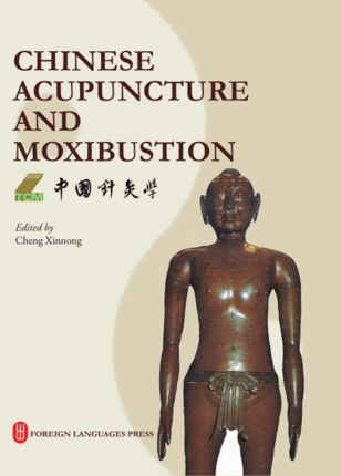 Chinese Acupuncture and Moxibustion - Ori Wisdom