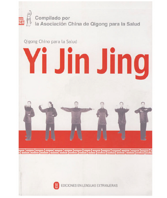 Health Qigong -- Yi Jin Jing in Spanish (with DVD) - Ori Wisdom