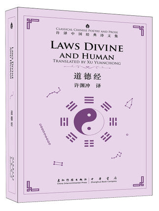 Laws Divine and Human - Ori Wisdom